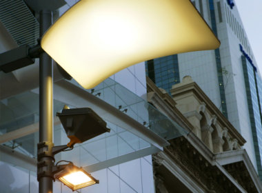 Hay Street Mall close up of iGuzzini Nuvola luminaire showing the Mondoluce supplied lighting